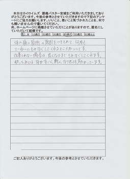 声石川_20150725.png